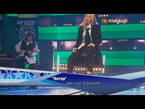 "Юлия Михальчик - ""Питер"""