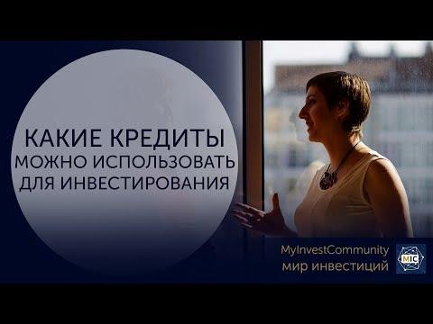 Страховые услуги -