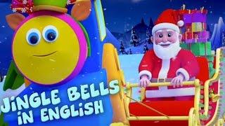 jingle campane   bob la treno canzone   3d rime   Christmas Song For Kids   Jingle Bells Song