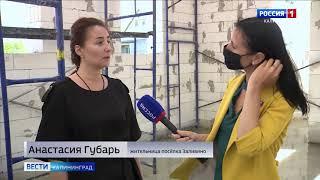 В Полесском районе возводят храм в честь Николая Чудотворца, покровителя мореплавателей