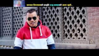 New Nepali Song Lok 2073 Aama Khusi By Devi Ghari & Raju Dhakal