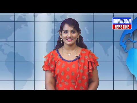 Bhimavaram News Time Bulten || 07-01-2021