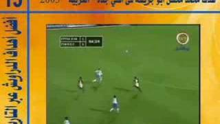 Ismaily top 20 goals (egyptian brazil) 2