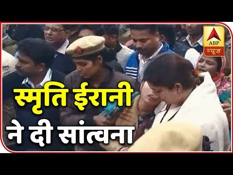 Smriti Irani Attends The Last Rite Of Martyr Shyama Babu In Kanpur | ABP News