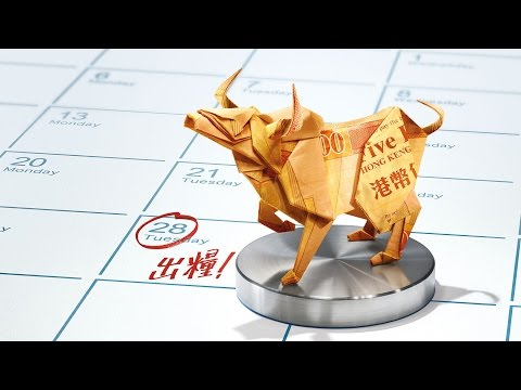 How to fold Origami Bull for Citibank 花旗銀行 金牛摺紙 - Kade ...