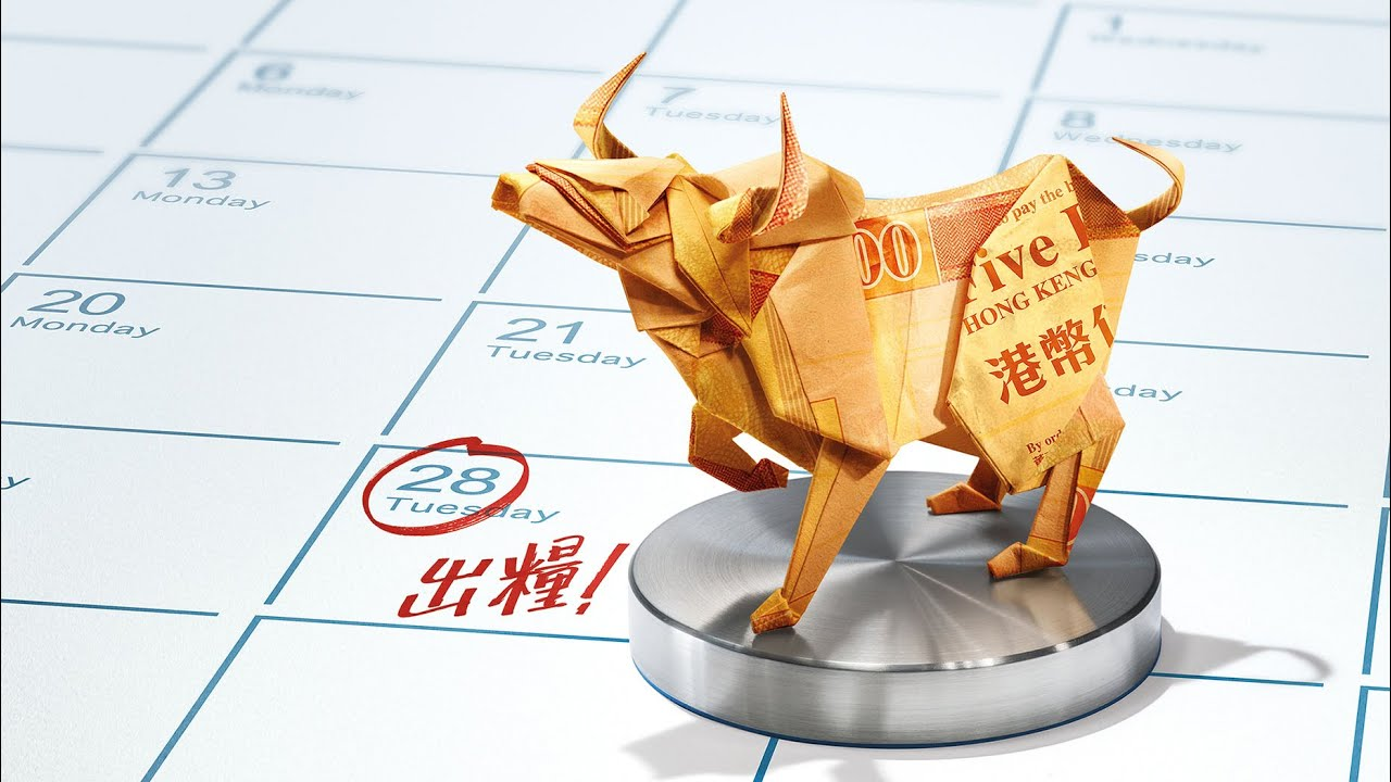 how to fold origami bull for citibank ���� ������ kade