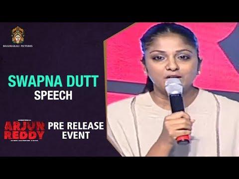 Swapna Dutt Speech | Arjun Reddy Pre Release Event | Vijay Deverakonda | #ArjunReddy