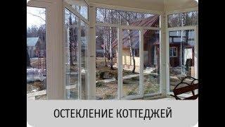 СУПЕР ДОМИКИ - НОВАЯ ПЛАНИРОВКА  В СЕЛЕ 3.10.2018