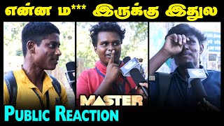 "Master: ""Oru Kutti Story"" Song Public Reaction 