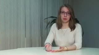 Аудит. Обучение в Сербии