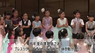 【第43回ピティナ・ピアノコンペティション A2級入賞者記念コンサート】