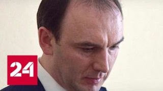 В убийстве судьи из Энгельса подозревают его дядю - Россия 24