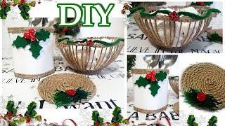 💕 Как украсить старые вещи и сделать подстаканник своими руками, новогодний #diy | DIY Küche 💕