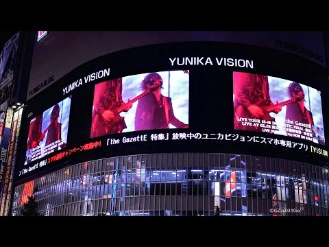 the GazettE Feature -YUNIKA VISION - 2016.11.10-20( Evening Ver.)