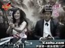 Red Cliff Promotion - Vicki ZhaoWei, John Woo & Zhang FengYi