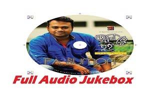 jaan re tui 2015 f a sumon audio jukebox full album yrfbd exclusive