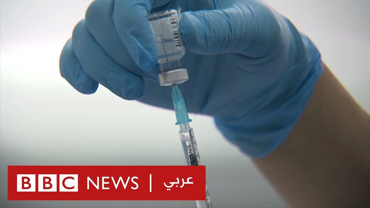 الجرعة الثالثة من اللقاح ضرورة أم ترف؟