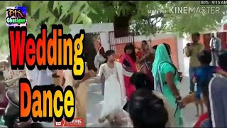 सुन्दर लड़कियों का डान्स   Wedding Dance
