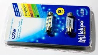 Обзор светодиодной лампочки Iskra C5W