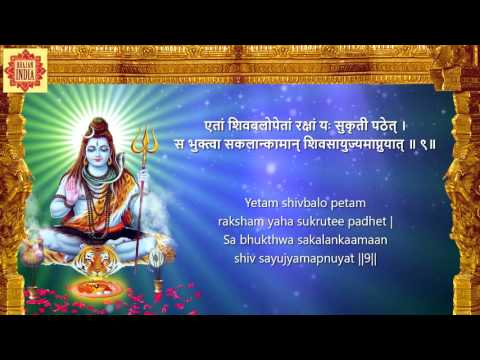 Lord Shiva Raksha Stotram | with lyrics In English & Hindi  | Maha Shivratri Special
