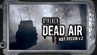 DEAD AIR - KBT Patch v2 🔴 НОВАЯ СБОРКА | S.T.A.L.K.E.R. #1
