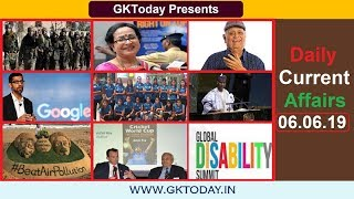Daily Current Affairs June 6 , 2019 : English MCQs | GKToday
