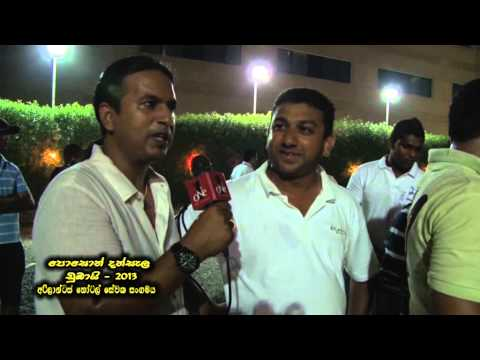 DUBAI ATLANTIS HOTEL STAFF POSON DANSALA 2013 PART - 09