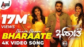 Gambar cover Bhara Bhara Bharaate | Roaring Star Sriimurali | Sree Leela | Chethan Kumar | Arjun Janya | Suprith