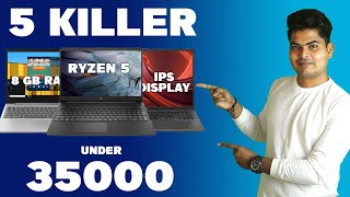 Best laptops under 35000 in 2021 🔥 | Powerful Laptops under 35000💥