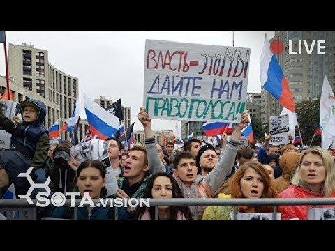 Вечер в поддержку политзаключенных. Москва