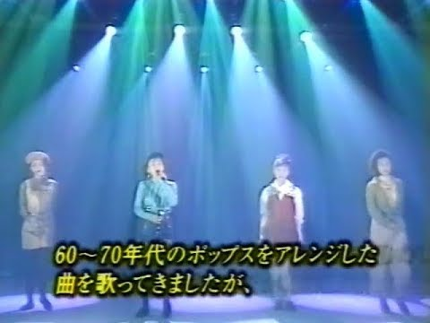 エンジェルス ロンリー・スターダスト・ダンス