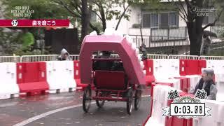 レッドブルボックスカートレース 2017 歯を磨こう ミュータンス号.