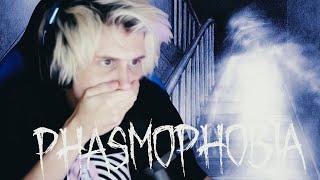 CAZADORES DE FANTASMAS | Phasmophobia