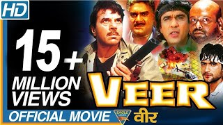 Hindi Movie Veer Dharmendrs Free MP3 Song Download 320 Kbps