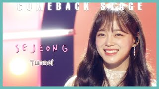 [Comeback Stage] SEJEONG - Tunnel , 세정 - 터널 Show Music core 20191207