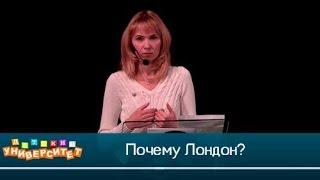 видео Высшая школа иностранных языков и перевода
