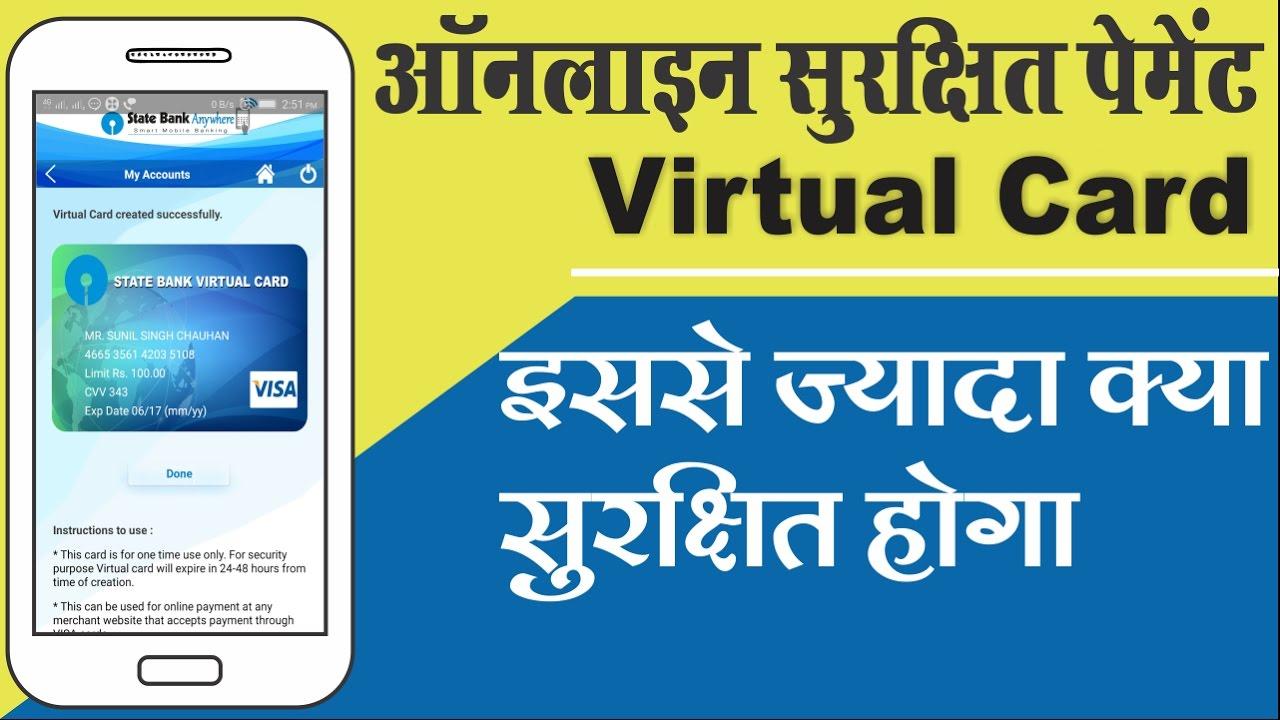 virtual date mobile