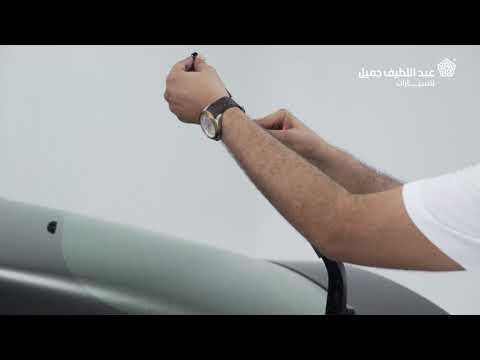 تغيير جلود المساحات | صنها بنفسك Toyota DIY