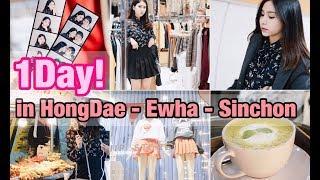 1Day HongDae - Ewha - Sinchon ตะลุยกินเที่ยวช็อปแหล่งช็อปปิ้งเกาหลีใต้ ! EP2