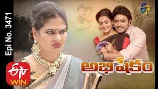 Baixar Abhishekam | 28th  February 2020   | Full Episode No 3471 | ETV  Telugu