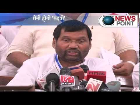 Govt to hike import duty on sugar; prices may go up, Ram Vilas Paswan