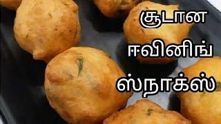 உளுந்து போண்டா செய்வது எப்படி/ulundu bonda recipe in Tamil/உளுந்து போண்டா/Tea time snacks