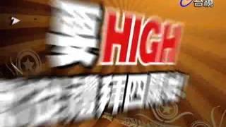 陽光天使 預告3  (楊丞琳 Rainie yang cheng lin 吴尊 Chun Wu Zun)