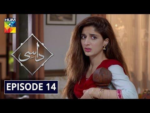 Download Daasi Episode 14 HUM TV Drama 16 December 2019