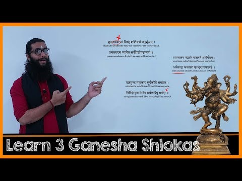 Most Powerful Shlokas On Ganesha- Meanings& Common Mistakes