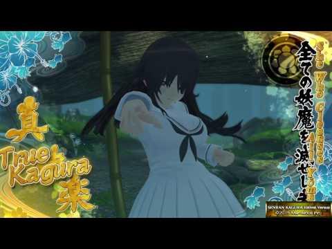 SENRAN KAGURA ESTIVAL VERSUS FR - Gameplay avec Kagura (non commenté mais traduit)