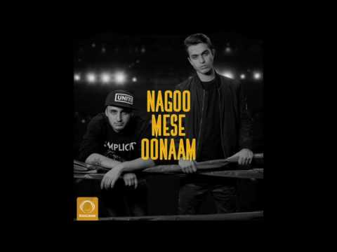 "Behzad Leito & Sepehr Khalse - ""Nagoo Mese Oonaam"" OFFICIAL AUDIO"