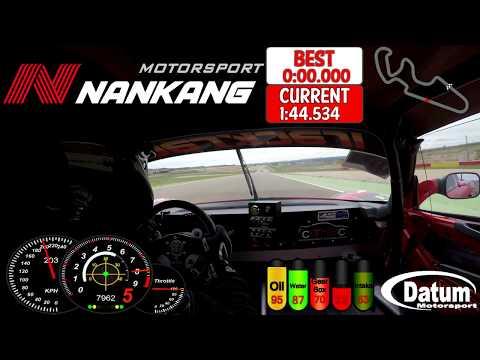 Nankang AR1 Test - Motorland Aragon - Lotus Exige GT 4K Video