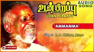 Ammamma Song | Udan Pirappu Tamil Movie Songs | Sathyaraj | Sukanya | Ilayaraja | Music Master