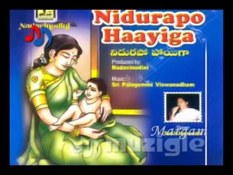 Download Amma Donga Ninnu..